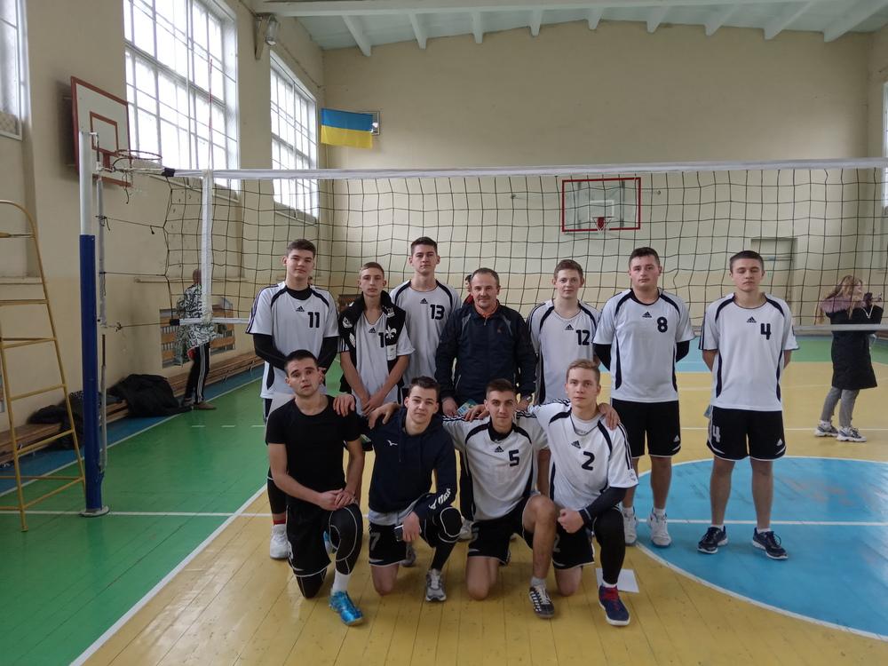 Волейбол (срібна Індустрія)